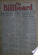 1956年7月14日