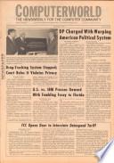 1976年12月6日