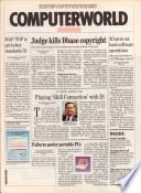 1990年12月17日