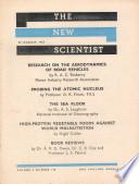 1959年8月20日