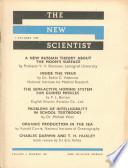 1959年10月1日
