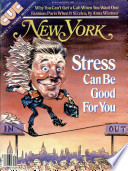 1982年8月2日