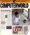 2004年11月8日