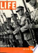1939年7月10日