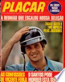 1970年5月15日