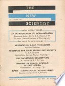 1959年8月13日