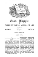 577 ページ