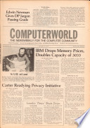 1978年12月11日