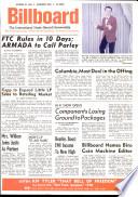 1964年10月10日