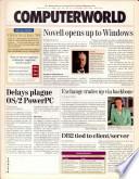 1994年9月12日