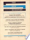 1958年8月28日