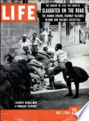 1958年7月7日