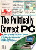 1993年5月25日
