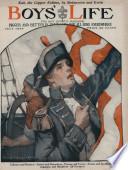 1924年7月