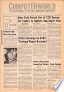 1974年7月3日