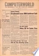 1972年7月19日