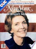 1980年7月28日