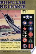 1944年3月