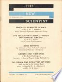 1959年2月5日