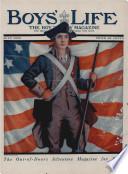 1920年7月