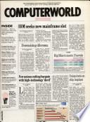 1990年7月23日