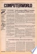 1984年4月16日