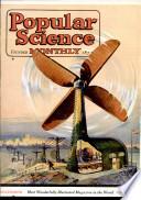 1923年12月