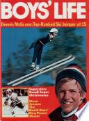 1977年12月