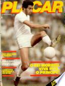 1983年2月25日