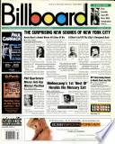1997年10月25日