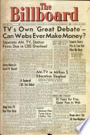 1951年6月23日