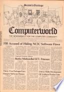 1977年12月19日