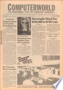 1981年7月13日