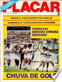 1985年3月22日