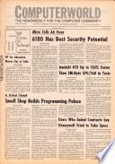 1975年9月10日