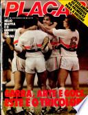 1983年11月4日