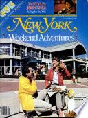 1982年4月26日