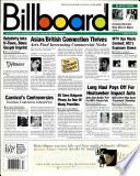 1997年3月29日