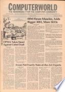 1981年10月26日