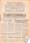 1980年10月20日
