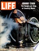 1969年11月21日