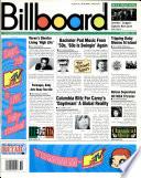 1995年9月9日