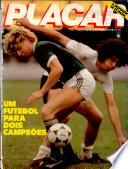 1983年9月30日
