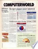 1994年7月11日