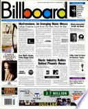 1997年8月9日