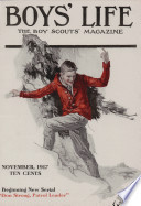 1917年11月