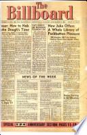 1955年9月17日