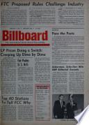 1964年2月8日