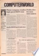 1985年7月29日