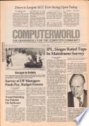 1982年6月7日